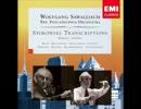 ヴォルフガング・サヴァリッシュ - 前奏曲 嬰ハ短調 作品3-2 鐘