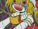 【東方手書き】古明地こいしのドキドキ大冒険 PART17 thumbnail