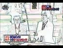 【ニコニコ動画】三橋&井上vs韓国人を解析してみた