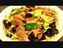 【ニコニコ動画】肉野菜炒め♪ ~もやしのリベンジ~を解析してみた