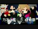【祝】カオス性:実況症候群【4周年】 thumbnail