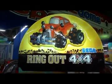たまにやるならこんなレースゲーム 54 ring out 4x4編 by 黒薔薇