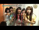 #2(2012/6/22配信)
