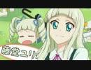 アイカツカーニバル!!【アイカツ!×おジャ魔女カーニバル!!】