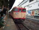広島駅に到着するリバイバルちどり