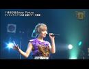 #31(2013/1/11配信)