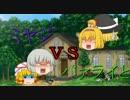 【BW2】香霖堂発狭間行き対戦実況其の14  絆月祭 VSパァライとさん