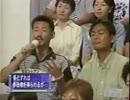 【気付け!日本人】「日本の責任??」【不法移民朝鮮韓国人】.avi