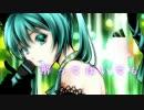 【歌ってみた】リスキーゲーム【京乃 羽尽】 thumbnail