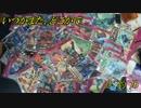【ガンバライド】6弾 魔法・三日前までオセのプレイ動画 最終回!
