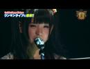 #37(2013/2/22配信)