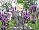【YOHIOloid】BORDERLESS【カバー】