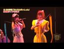 #46(2013/4/26配信)