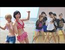 #64(2013/8/30配信)