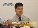 【新唐人】香港泛民主派声明「梁振英は退陣せよ」