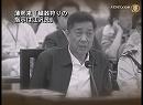 【新唐人】薄煕来「臓器狩りの指示は江沢民」