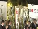 (全録)都庁で帰国した猪瀬都知事らによるオリンピック招致報告会20130910