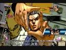 【ジョジョASB】川尻浩作コンボ集【基礎+α】9/10アプデ対応版 thumbnail