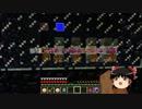 【Minecraft】科学の力使いまくって隠居生活 Part61【ゆっくり実況】 thumbnail