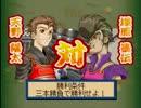 The剣道をふんわり実況part.2 thumbnail
