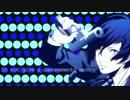人気の「ペルソナシリーズ」動画 720本 -[ペルソナ3MAD]Persona Three