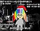 【ギャラ子】錆びついたマシンガンで今を撃ち抜こう【カバー】