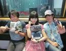Webラジオ「波打際の○○さん」第22回(2013.09.04)
