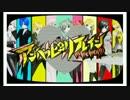 アンハッピーリフレイン~ALL STARS MIX~【DIVA -F】【編集PV】 thumbnail