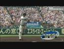 【ニコニコ動画】森友哉 甲子園全本塁打を解析してみた