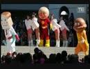 【ニコニコ動画】踊りにキレがありすぎてパラパラを始めたアンパンマンを解析してみた