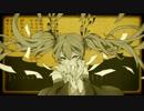 【歌ってみた】妄想税【リシェ】 thumbnail