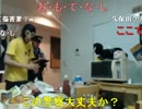 第93位:20130913 暗黒放送Q 腐りかけの肉でメンチカツを作る放送 4/5