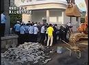 【新唐人】強制取り壊しで軍人と城管が大混戦