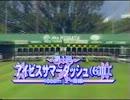 2001年 第1回アイビスサマーダッシュ【メジロダーリング】