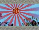 大神をふんわりと初見実況プレイpart.3 thumbnail