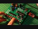 Waveファイルを演奏する機械を作りたい