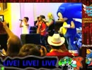 Sonic Adventure after 15 years of SONIC MUSIC【SoS2013】
