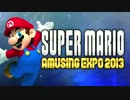 【合作】SUPER MARIO AMUSING EXPO 2013【マリオ】