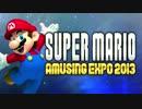 【合作】SUPER MARIO AMUSING EXPO 2013【マリオメドレー】 thumbnail