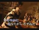 【ニコカラ】   慟哭   工藤 静香  【カラオケ】
