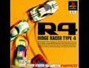 【100分間耐久】Silhouette Dance【RIDGE RACER TYPE4】