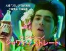【ニコニコ動画】懐かCM 平成2(1990)年9月19日②を解析してみた