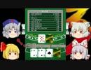 【ゆっくり実況】デストロイ!メタルマックス3【part24】
