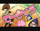 ポジポジマラマラ.mp4 thumbnail