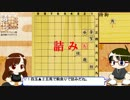 スマホ詰将棋パラダイス解説編2(No.114)