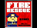 【実況】本格的な消防士ゲームをやってみた ~チュートリアル編~