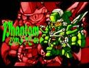 【機動戦士クロスボーンガンダム】 ~木星からの襲撃~