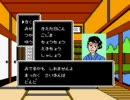 #52 赤川次郎の幽霊列車 ころすけ(=^ェ^=)の挑戦 2/3