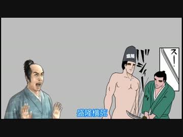 歴史替え歌】二階堂っていいな【...