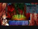 世界樹の迷宮 子供達+αのエトリア密林航行 part62-2